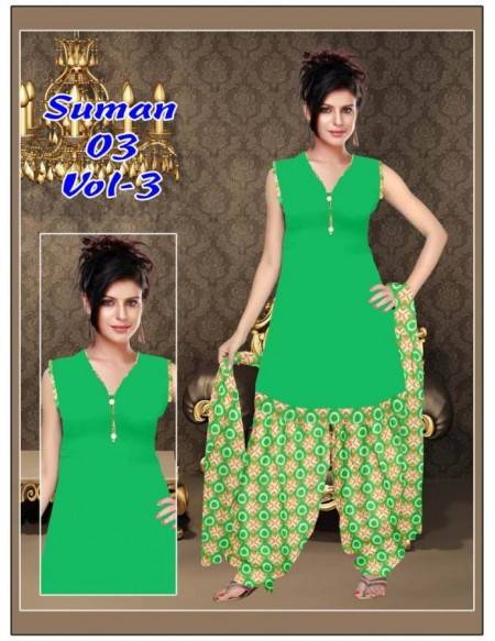 Kurti With Patiyala Salwar And Dupatta (NV33)