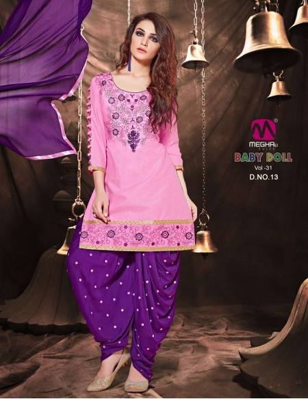 Bollywood Indian Patiyala Salwar Kameez 3 Pc (NV7)